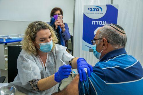 Вакцина Израиль