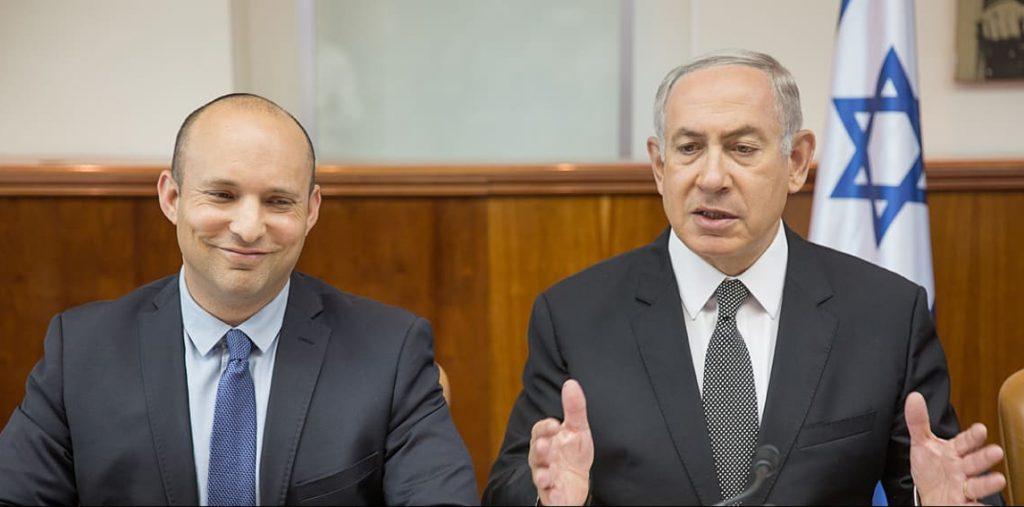 Беннет и Нетаньягу