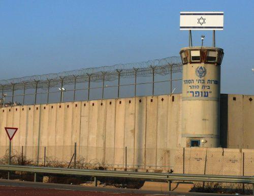 граница Израиля и Газы
