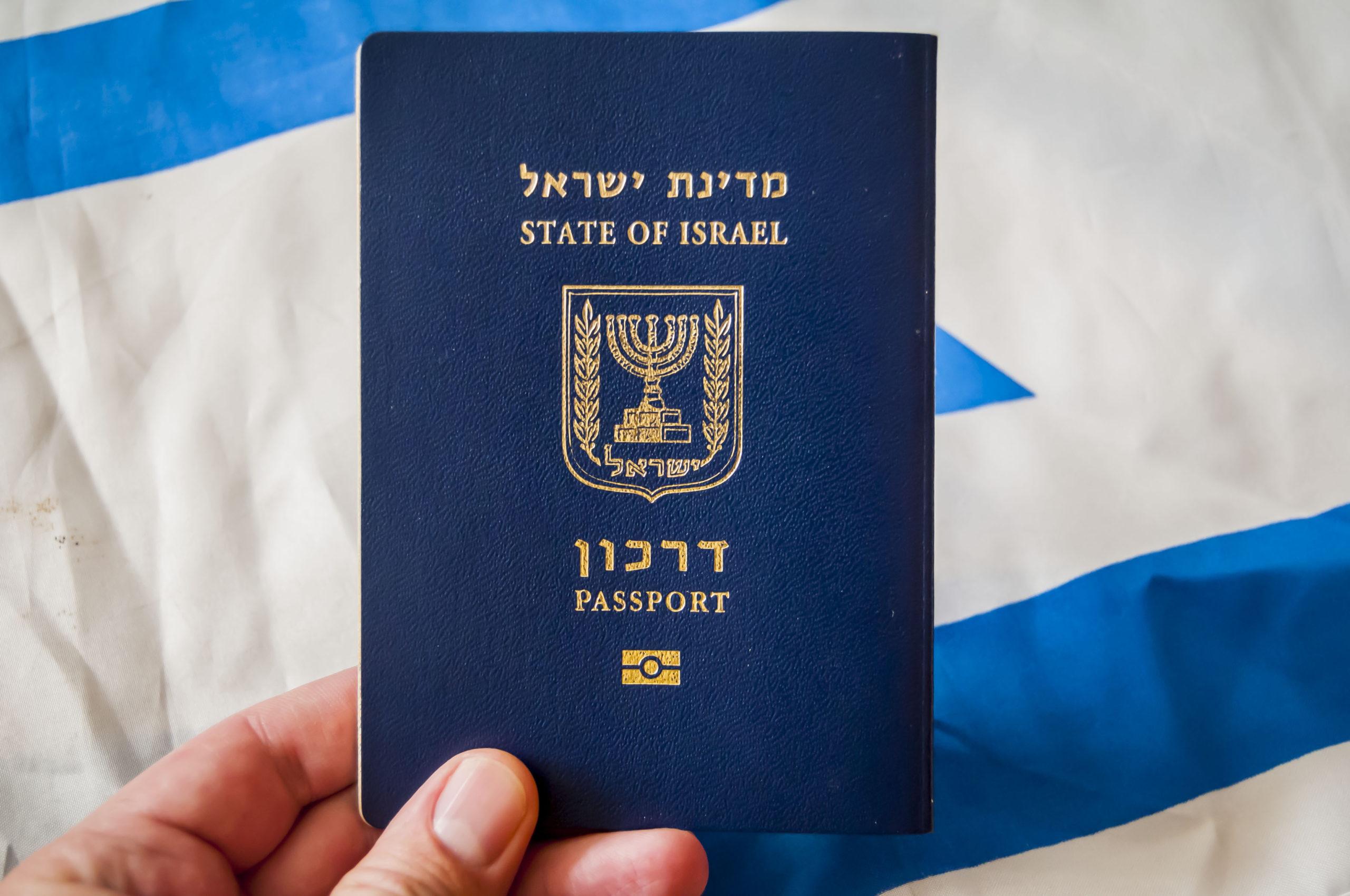 паспорт Израиль