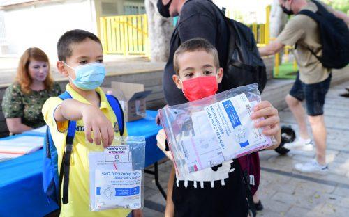 Дети в школе в Тель-Авиве