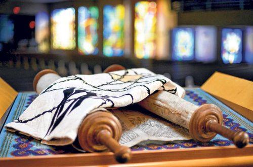 Йом Кипур в Израиле