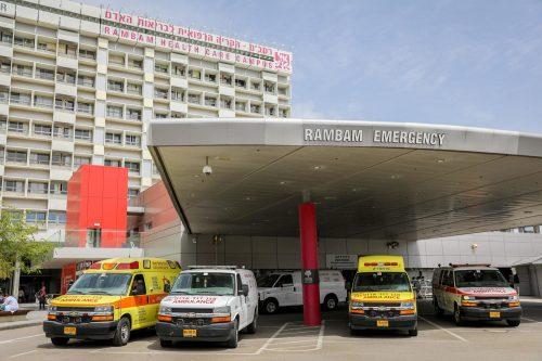 больница рамбам в Израиле